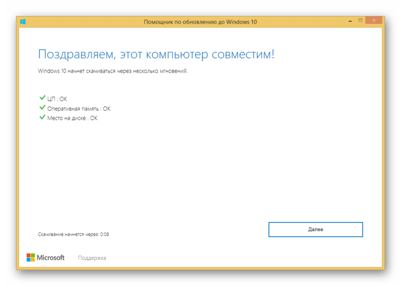 obnovit-windows-8-do-windows-10.png