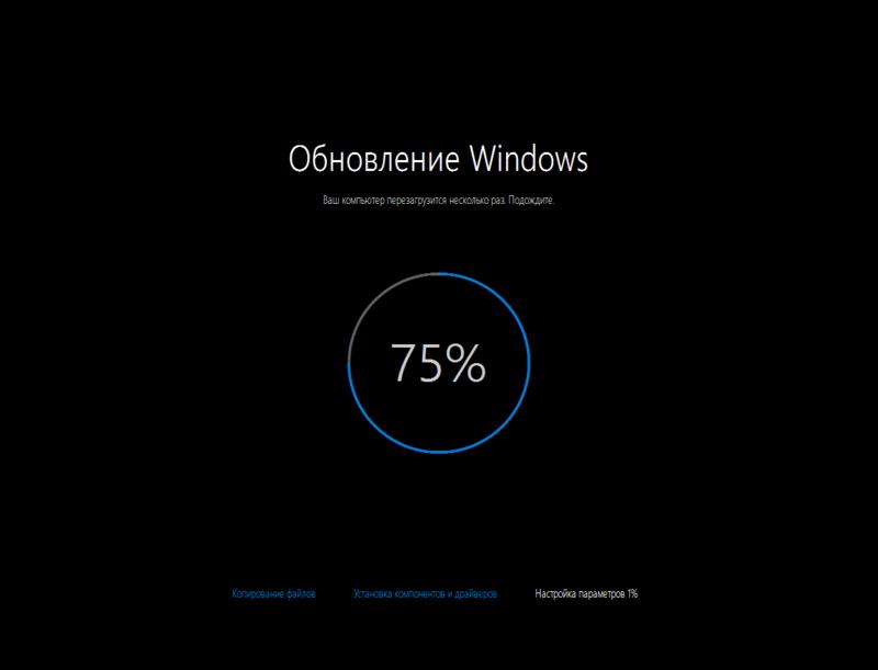 kak-obnovit-windows-8-do-win-10.png