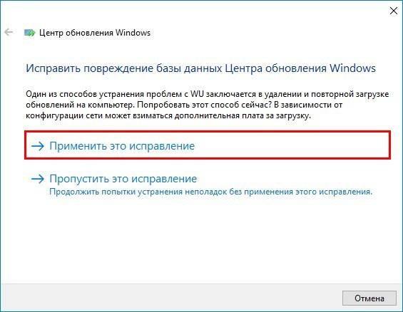 8-windows-update-dont-work.jpg