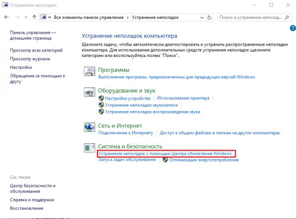 Screenshot_4-e1527814744927.png