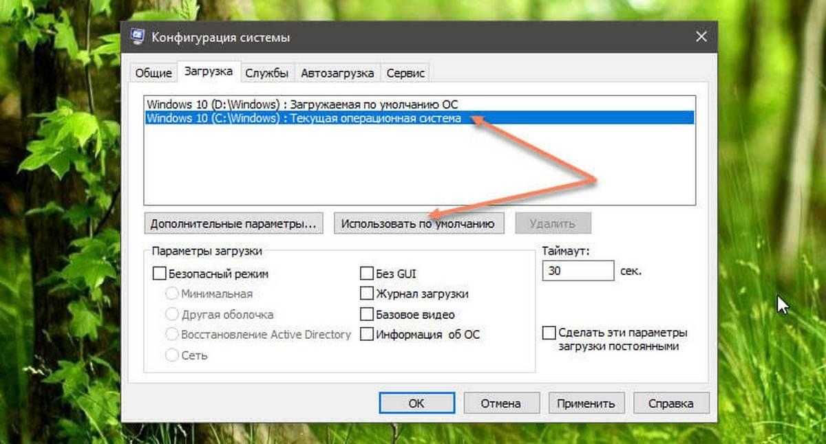 udalit-windows-10.jpg