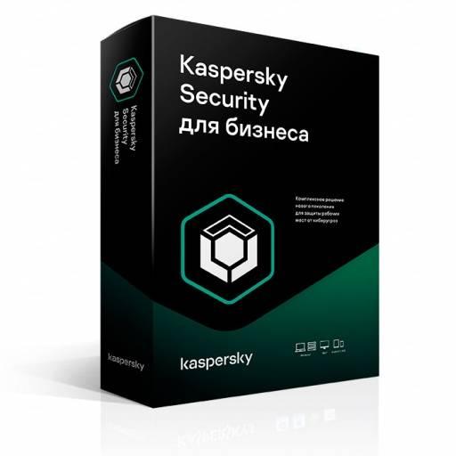 Kaspersky Endpoint Security для бизнеса – Расширенный