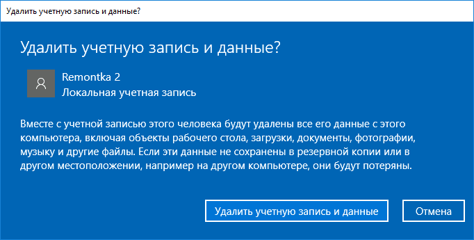 confirm-delete-user-data-windows-10.png