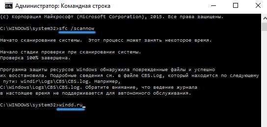 Snimok-ekrana-90-e1549458007642.png