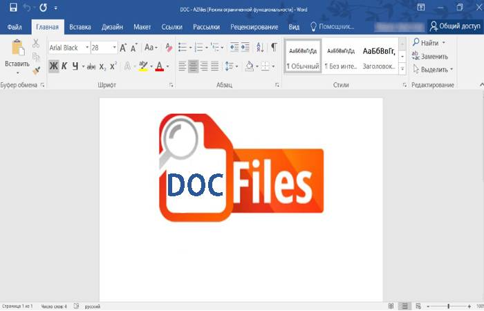 Kak-otkryt-fajl-doc-1.jpg