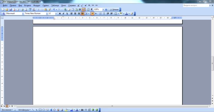 Interfejs-DOC-v-Word-2003-e1528217747957.png