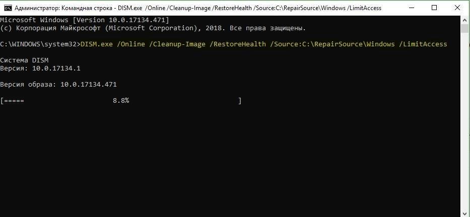 DISM.exe-RepairSource-Windows-LimitAccess.jpg