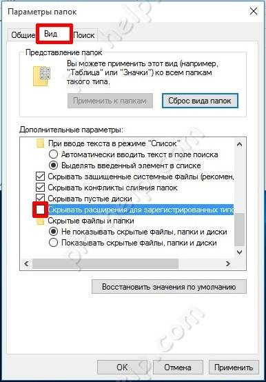 Extension-file-Windows10-4.jpg