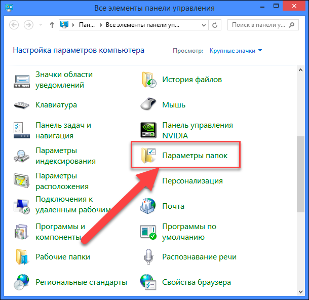 folders-settings.png