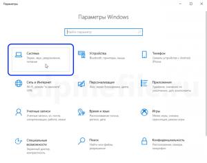 windows-10-delete-temporary-files-screenshot-1-300x236.png