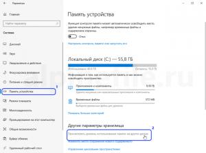 windows-10-delete-temporary-files-screenshot-2-300x224.png