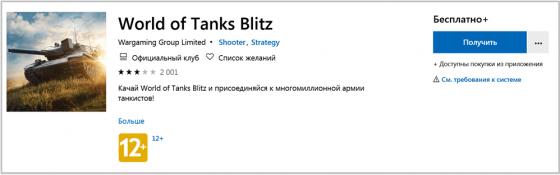 1568840055_screenshot_1-min.png