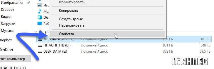 svoystva-diska.jpg