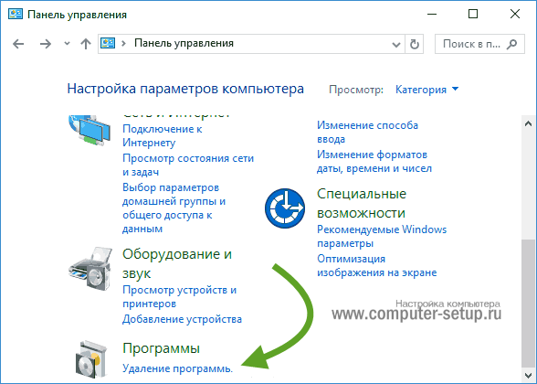 uninstall_programm_windows10_02.png
