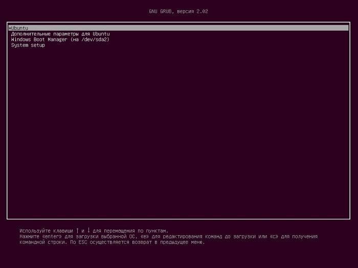 Install_Ubuntu_next_to_Windows_10_20.jpg