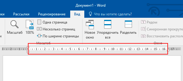 word-08.png