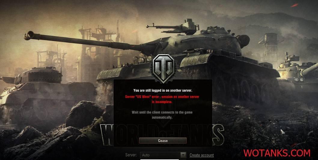 world-of-tanks-logout.jpg
