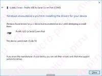 Установка-драйвера-для-PL2303-This-device-cannot-start.-Code-10-200x148.png