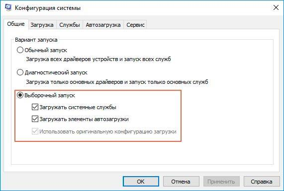 2-start-menu-critical-error.jpg