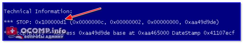 Primer-oshibki-800x143.png