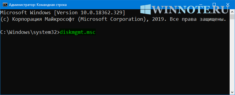 1568111259_open_disk_management_6.png