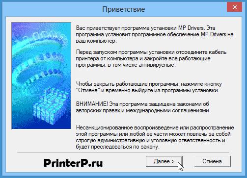 canon-pixma-mp140-2.png