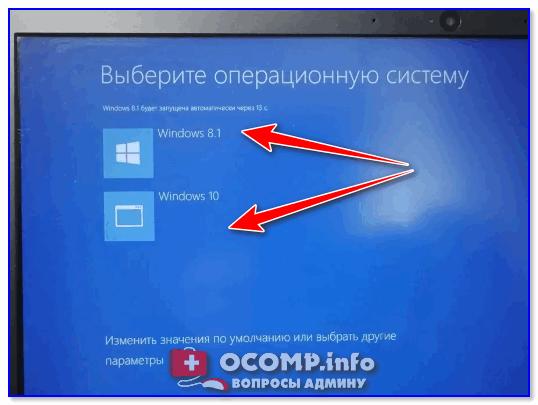 Vyiberite-OS-kak-budet-vyiglyadet-menyu-pri-vklyuchenii-PK.png