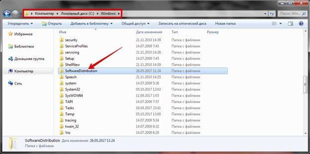 kuda-skachivajutsja-obnovlenija-windows-7-10-image1.jpg