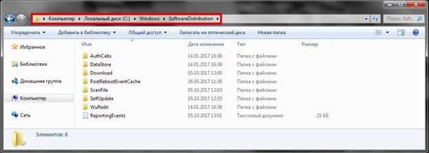 kuda-skachivajutsja-obnovlenija-windows-7-10-image2.jpg