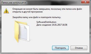 kuda-skachivajutsja-obnovlenija-windows-7-10-image6.jpg