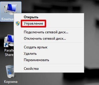 kuda-skachivajutsja-obnovlenija-windows-7-10-image7.jpg