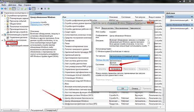 kuda-skachivajutsja-obnovlenija-windows-7-10-image8.jpg