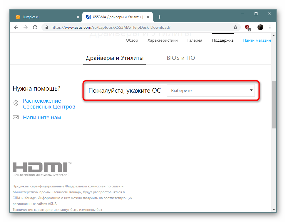 Vybor-operatsionnoj-sistemy-dlya-skachivaniya-drajverov-PCI-ustrojstva.png