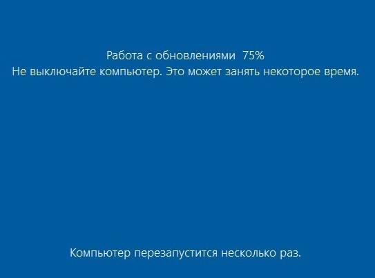 1542715907_41.jpg