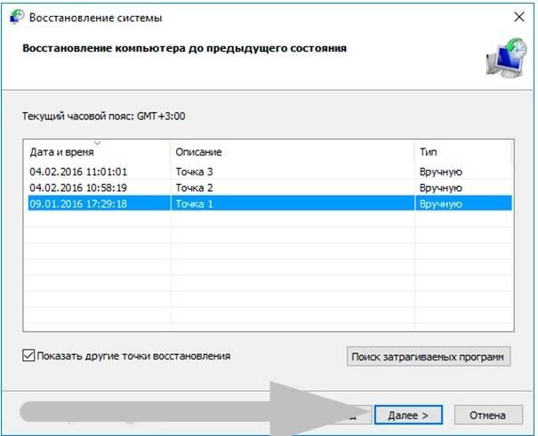 Screenshot_154.jpg
