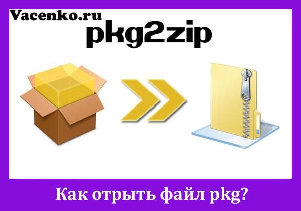 vacenko-shab-new-261.jpg