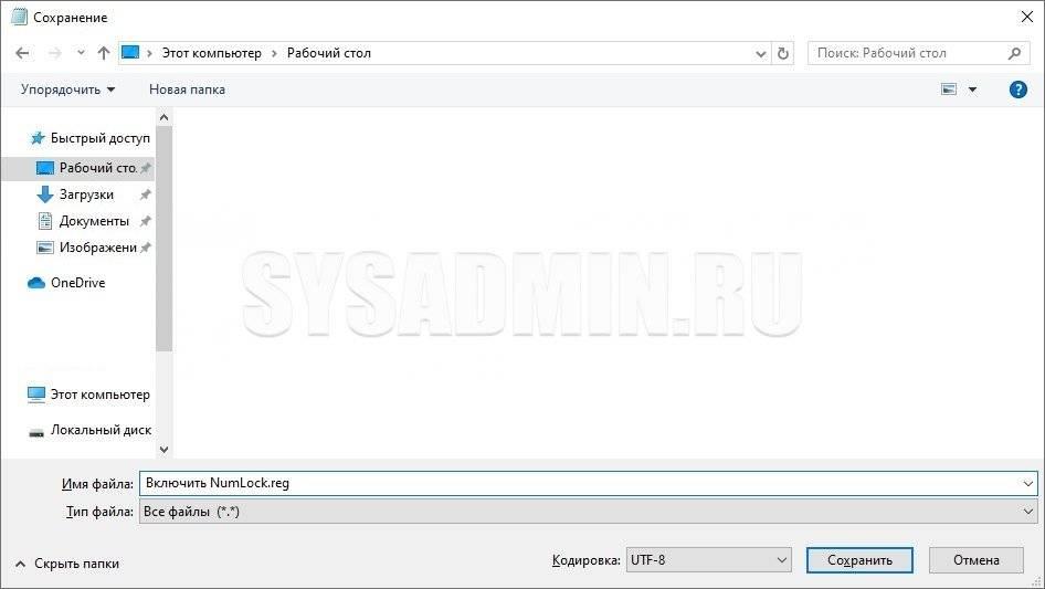notepad_v532wxmZsk.jpg