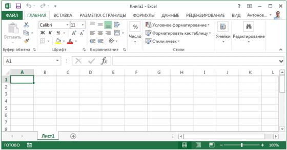 1568068228_screenshot_3-min.png