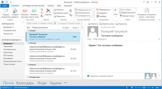 1568068278_screenshot_5-min.png