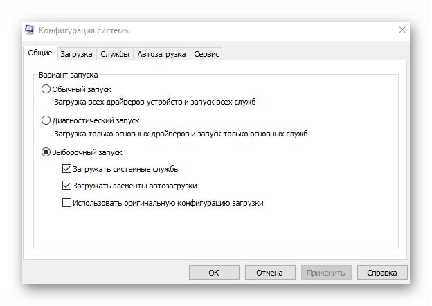 Konfiguratsiya-sistemy-Windows-10.png
