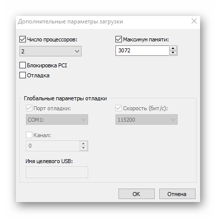Maksimum-pamyati-Windows-10.png