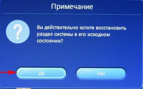 1446411035_32.jpg