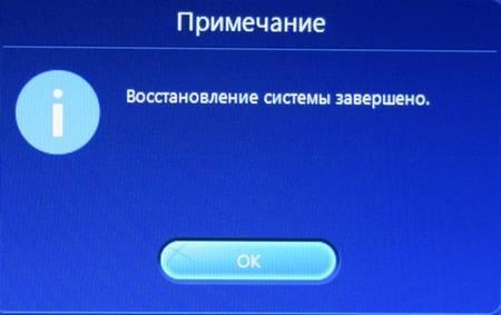 1446411536_36.jpg