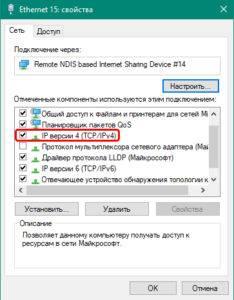 TCP-IP-234x300.jpg
