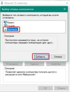 Dobavit-228x300.jpg