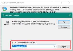 Ustanovit-s-diska-300x210.jpg