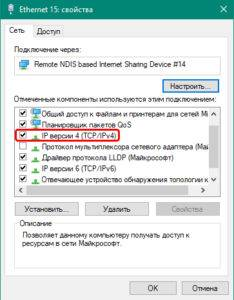 TCP-IP-1-234x300.jpg