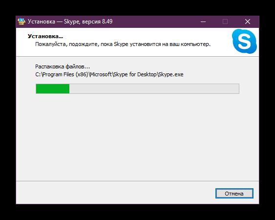Ozhidanie-zaversheniya-ustanovki-Skajpa-na-kompyutere-s-Windows-10.png