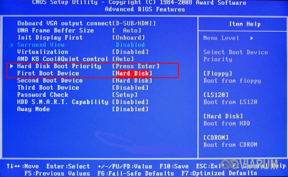 error-0xc000000f-windows-2.jpg