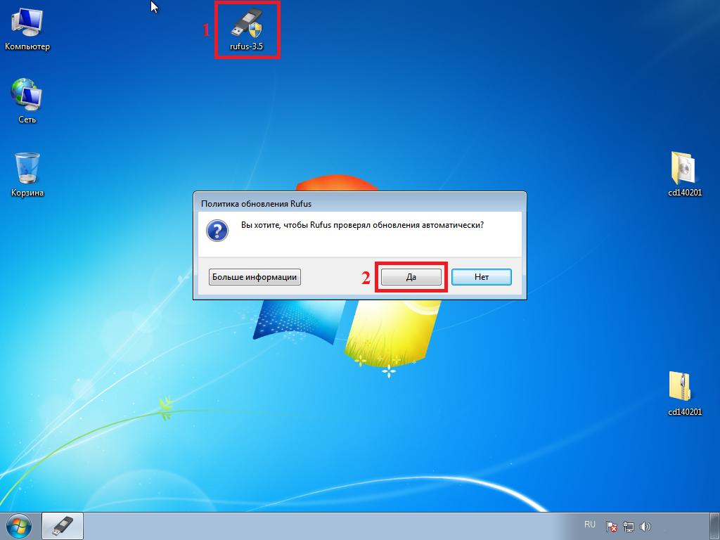 Reset-Windows-Password-004.png